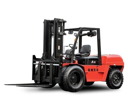 A系列7.5吨石材叉车